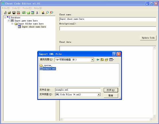 kernel r4 sdhc 1 4 1 | assadicapital com